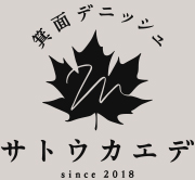 箕面デニッシュサトウカエデsince 2018
